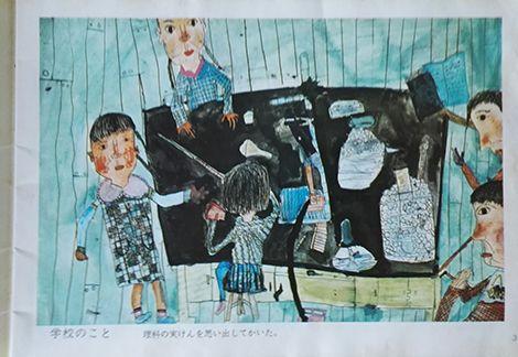 disegno di bambino giapponese - 1942