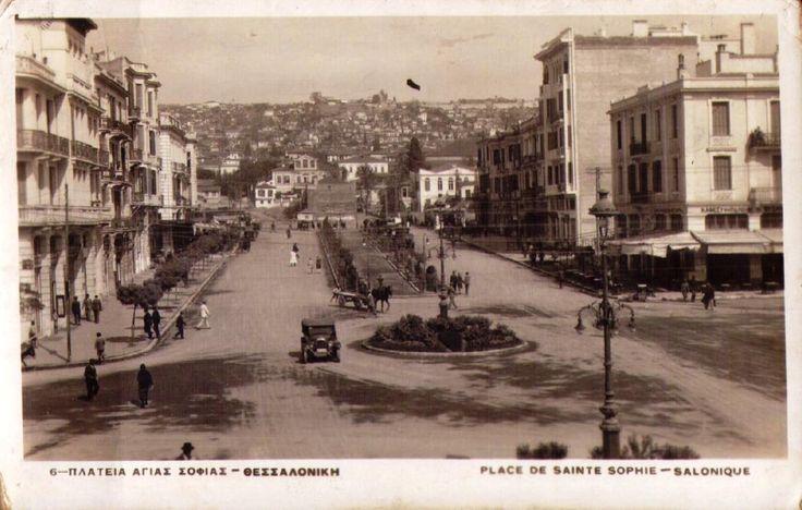 Θεσσαλονίκη, δεκαετία του '30 - Πλατεία Αγίας Σοφίας