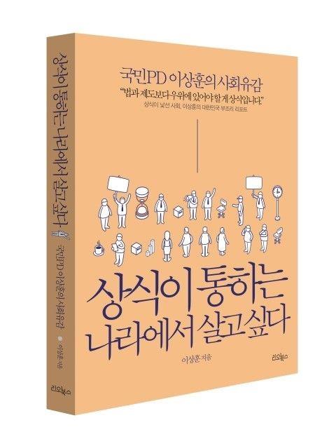 Korean Book Cover Design : Best cover design images on pinterest book