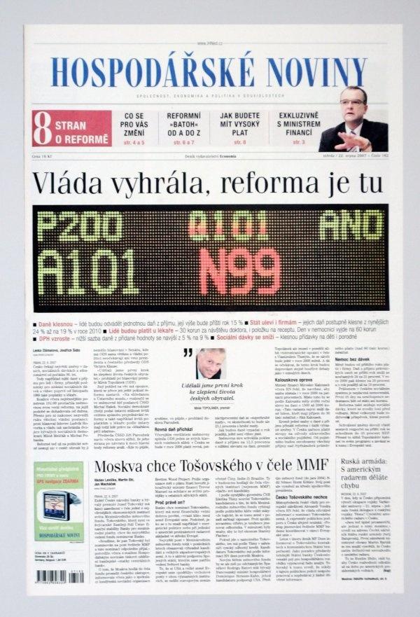 22.7.2007 - Reformy schváleny v poslanecké sněmovně