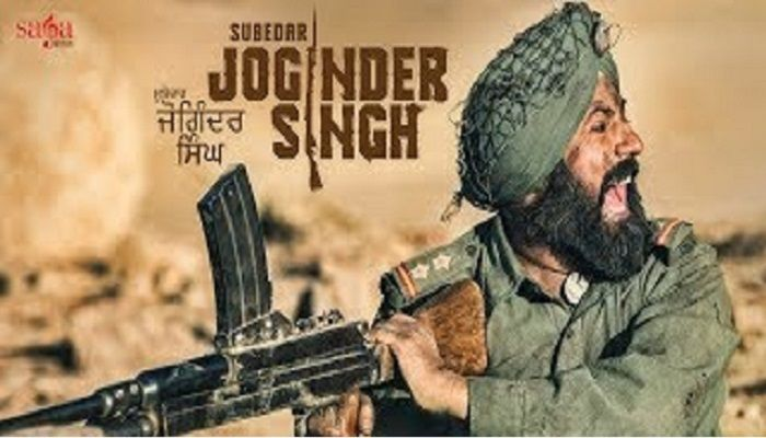 Subedar Joginder Singh latest movie 2018 teaser released. He is an Indian army soldier, he fought for many wars like India - Pakistan war of 1947, second world war and many more. He is well known for Sino- India war hero and was awarded the Param Vir Chakra.  For getting more details about Indian warrior, please subscribe our channel.