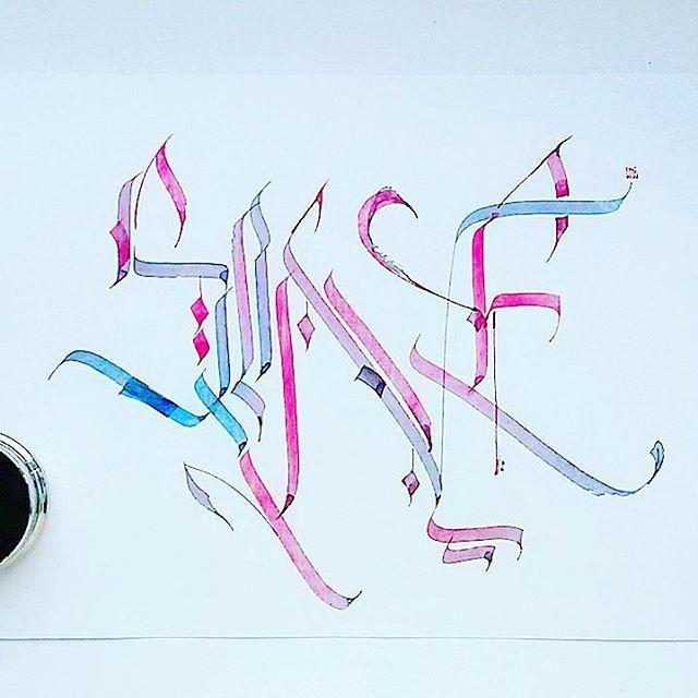 Some  #thedailytype #thedesigntip #type #lettering #goodtype #graphicdesign #typography #letters #handwritten #handtype #handdrawntype #art #design #типографика #леттеринг #буквы #calligritype #prettycalligraphy #calligraphy  #thefinelab  #typegang #designinsparation #typematters #ligaturecollective #50words#letteringco #art #design  #handmadefont
