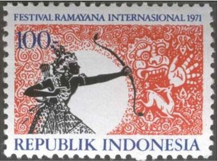 ndonesia,  Lord Rama on its currency notes. 1971