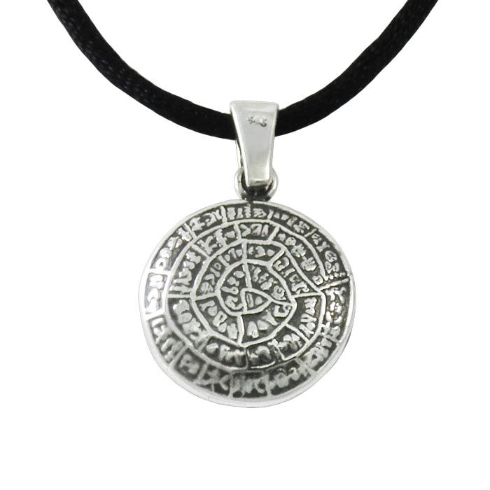 One of the most famous mysteries of archeology, the Phaistos Disc, is a unique archaeological find from Phaistos in Southern Crete, from which we have created for you a special aesthetic pendant, made of pure silver 999°. The Phaistos Disc is depicted on the obverse of the pendant and the reverse bears a Minotaur design.