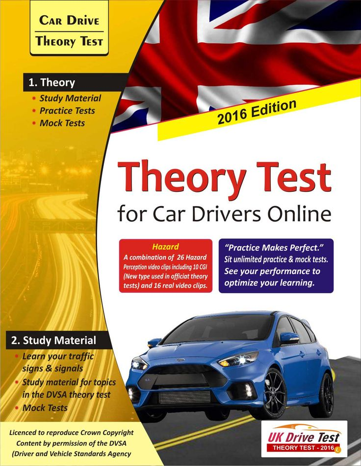 Prepare yourself to pass the Official DVSA car theory test the first time! Start learning @ ukdrivetest.com