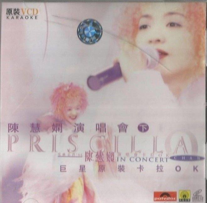 1 CENT VCD KARAOKE: PRISCILLA IN CONCERT (UNIVERSAL VIDEO CD) 7884860740