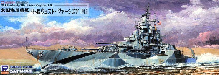 [閉じる] 米国海軍 戦艦 ウェスト・ヴァージニア 1945 (プラモデル) パッケージ1