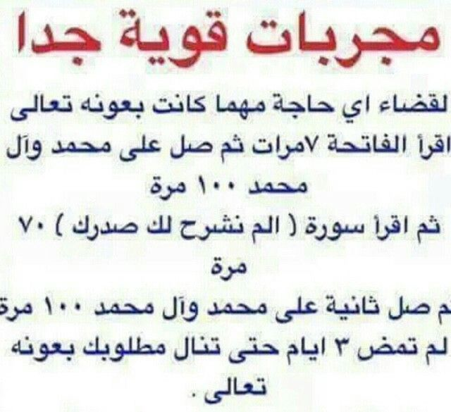 Islamiate