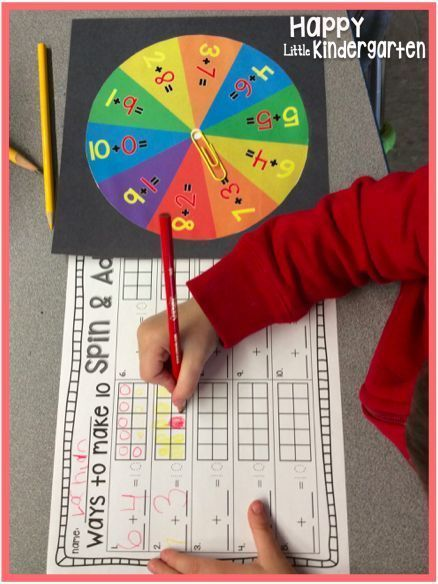 309 best images about * Kindergarten Math * on Pinterest ...