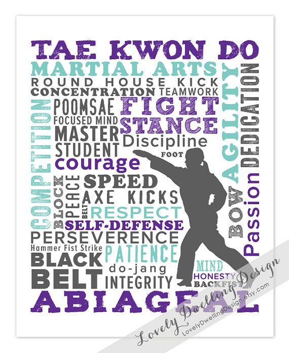 In celebration of his/her martial arts accomplishments, customize this  custom art print with your childs name and favorite colors.