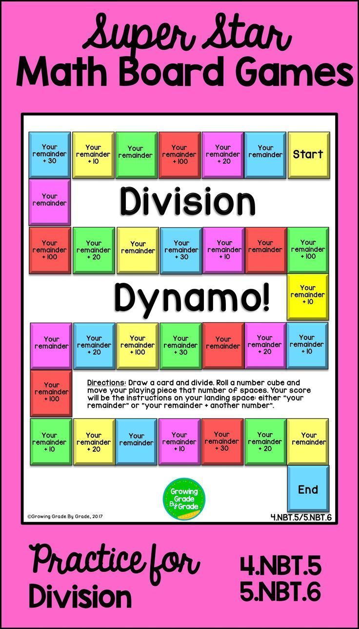 Math Board Games | TpT Misc. Lessons | Pinterest
