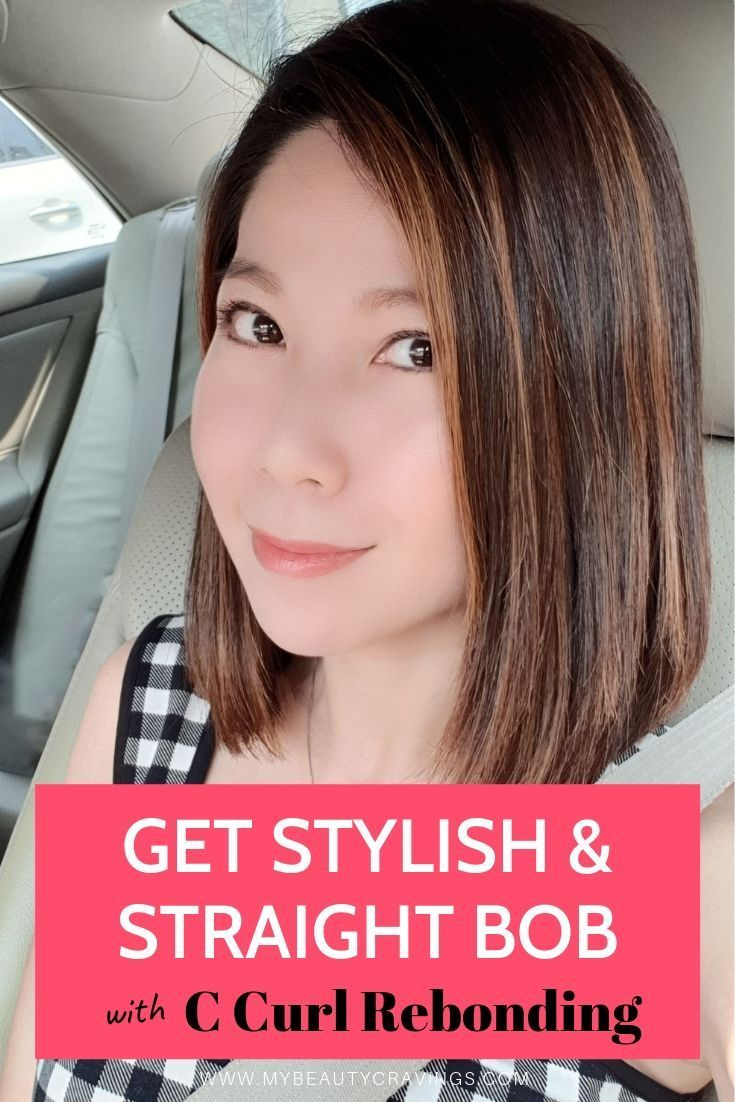How Kimage Parkway Parade turned my thick & frizzy hair into a Stylish Bob that I love (C Curl Rebonding Review