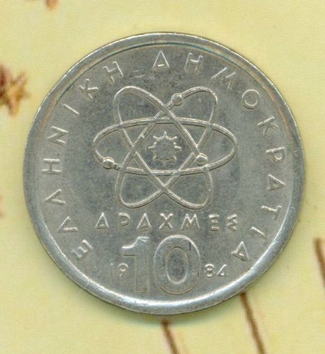 1984 10 Drachmes Democritus Greece Greek Coin Currency