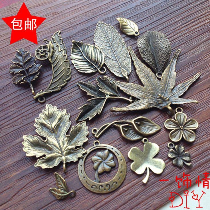 DIY ювелирных материалов Оптовая DIY аксессуары ручной работы из бисера старинные рождественские цветы, оставляет мало кулон - Taobao