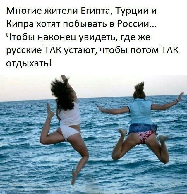 Смешные картинки две подруги на отдыхе
