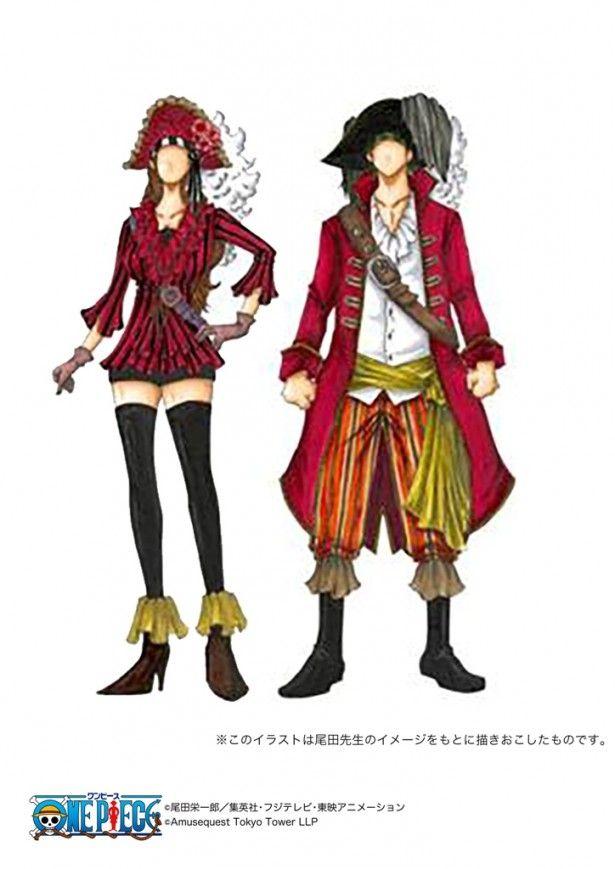 海賊衣装のイラスト ※このイラストは尾田氏のイメージをもとに描きおこしたものです。