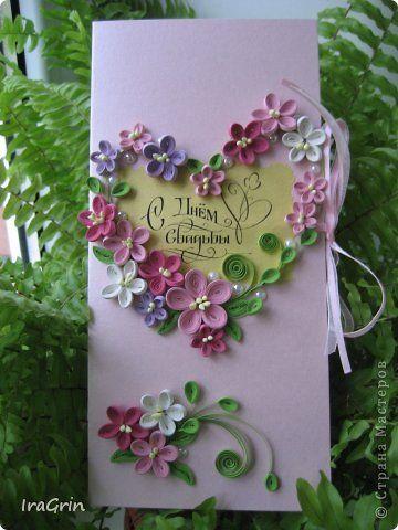 Tarjetas de cumpleaños Tarjetas de Papel Quilling banda de fotos de boda 2