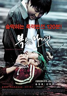 Sympathy for Mr. Vengeance (Korean:복수는 나의 것) is a 2002 South Korean film directed by Park Chan-wook which follows the character Ryu trying to earn enough money for his sister's kidney transplant and the path of vengeance that follows.