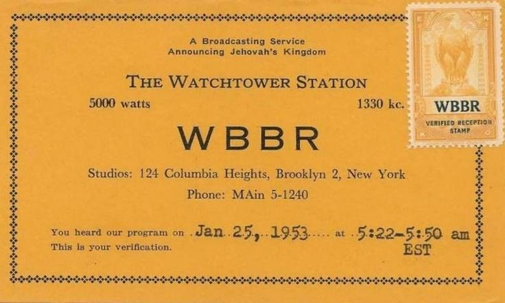 "A ""QSL"" card, sent out by the Society upon request, verifying that you were listening to the Watchtower radio program on this date and time - a great souvenir!"