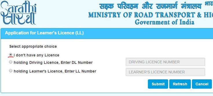 Rajasthan is a part of India and is located on the western borders and is a state where royalty existed earlier. The government of India is working in unison with the government of Rajasthan and has made the objective of applying for driving licences and obtaining them in a similar manner as it is