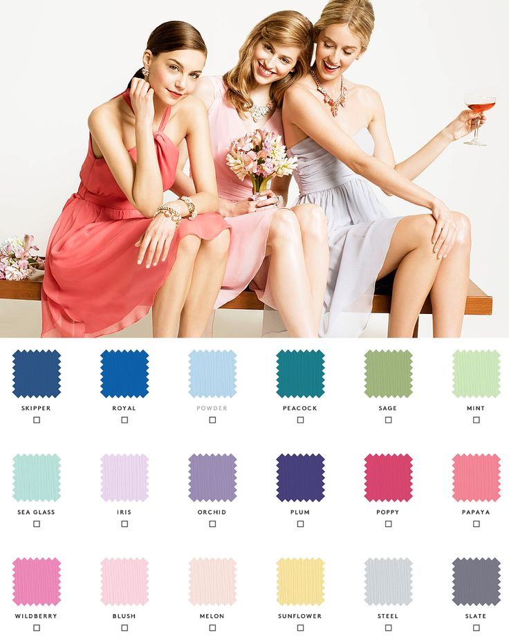 Union Station - bridesmaids dresses you can rent! Request free color swatches to see our shades in person.