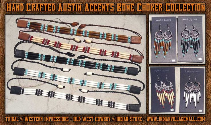 Handmade In Austin Texas Three Stand Bone Chokers With German Silver Beading From Tribal And Western Impressions - Old west Cowboy And Indian Store - www.indianvillagemall.com