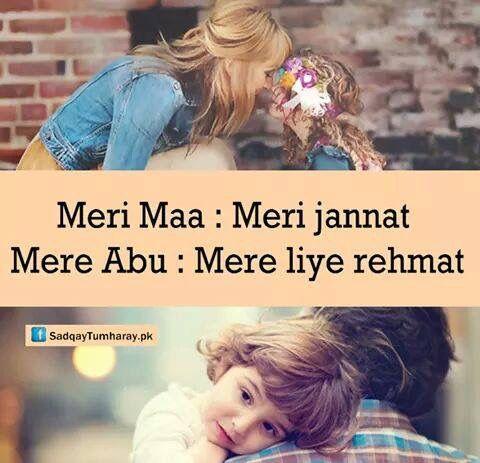 that's true...!