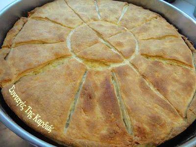 Μιας και προχθές σας έδωσα την συνταγή μου για χωριάτικη σφολιάτα , ας φτιάξουμε μ' αυτήν μια από τις πιο αγαπημένες μου αλμυρές πίτες, με...