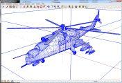 Free STL File 3D CAD software