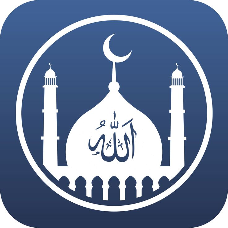 Use Android Qibla Finder Applications -