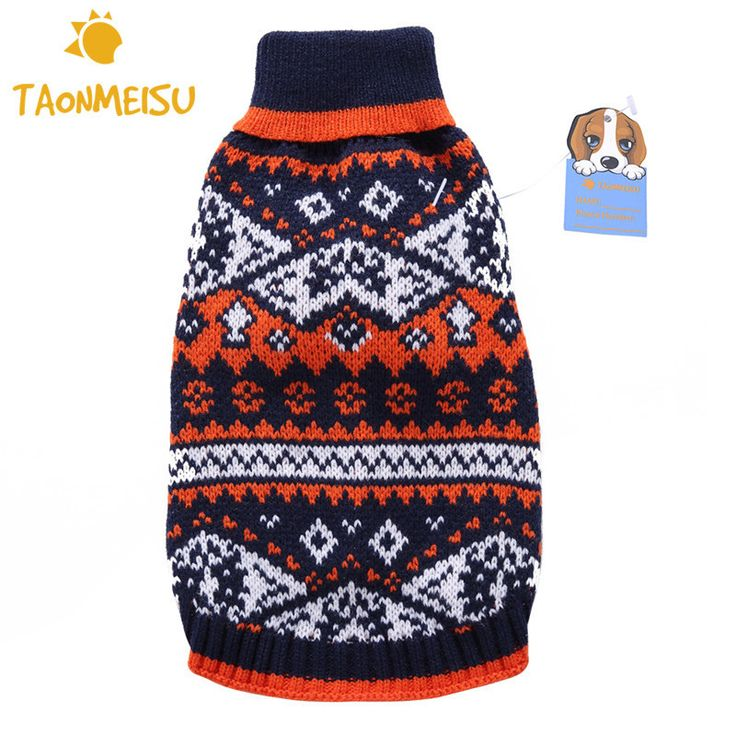 Autumn Winter Warm Halloween  Bat Dog Sweater Dog Clothes for Pet Dogs