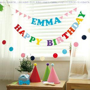 レインボー誕生日レターバーナーレインボー虹カラフルバースデーパーティーグッズ誕生日飾りお誕生日会キッズ子どもパーティーグッズ雑貨