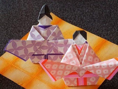 お内裏様の折り方 | how to origami 【ビエボ】 | 折り紙 - YouTube