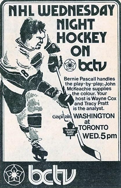 Wednesday Night Hockey