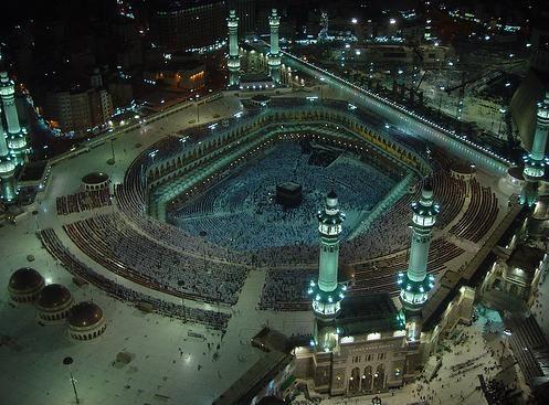 Haram Sharif Grand Mosque, Mecca, Saudi Arabia.