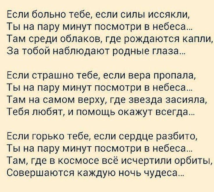 Фото – Google+