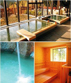 [曽爾村、曽爾高原]大阪、三重からも近く、曽爾高原やお亀の湯、香落渓などののんびり楽しめる曽爾村の観光情報が満載!