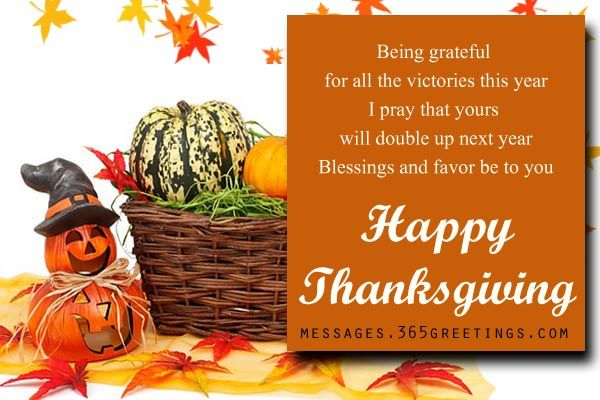 Thanksgiving Quotes, Messages Greetings and Thanksgiving Wishes - Messages, Wordings and Gift Ideas
