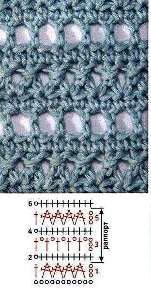 Crochet stitch ❥Teresa Restegui http://www.pinterest.com/teretegui/❥