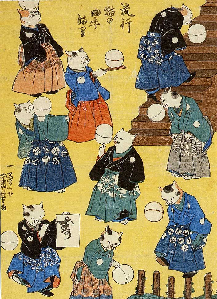 Kuniyoshi Utagawa (1797-1861) was one of the last great masters of the Japanese ukiyo-e style of woodblock prints and painting. Reflecting his love for felines, Kuniyoshi also began to use cats in the place of humans in kabuki and satirical prints. He was a member of the Utagawa school.