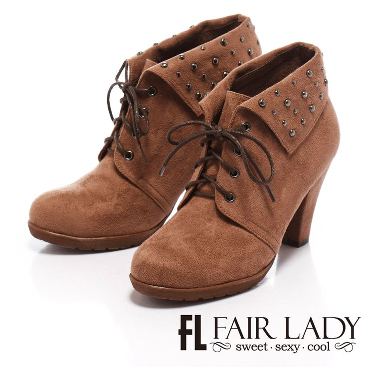 https://tw.buy.yahoo.com/gdsale/Fair-Lady-時尚魔術師-鉚釘裝飾反摺繫帶踝靴-可可-4664290.html