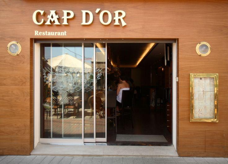 El Restaurante Cap D´or en Moraira lo realizamos de la mano de la empresa Hostelbe, entre los meses finales de 2007 y primeros de 2008.