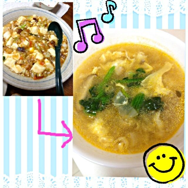 昨日の夕飯の、豆腐と野菜のあんかけにお水と鶏ガラスープの素を加えて、溶き卵を落とすだけ(=^x^=) - 11件のもぐもぐ - リメイク中華スープ by marikolo