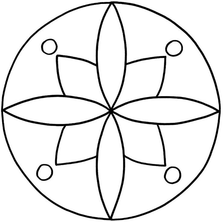 23 besten Mandalas Bilder auf Pinterest | Malbücher, Mandalas und ...
