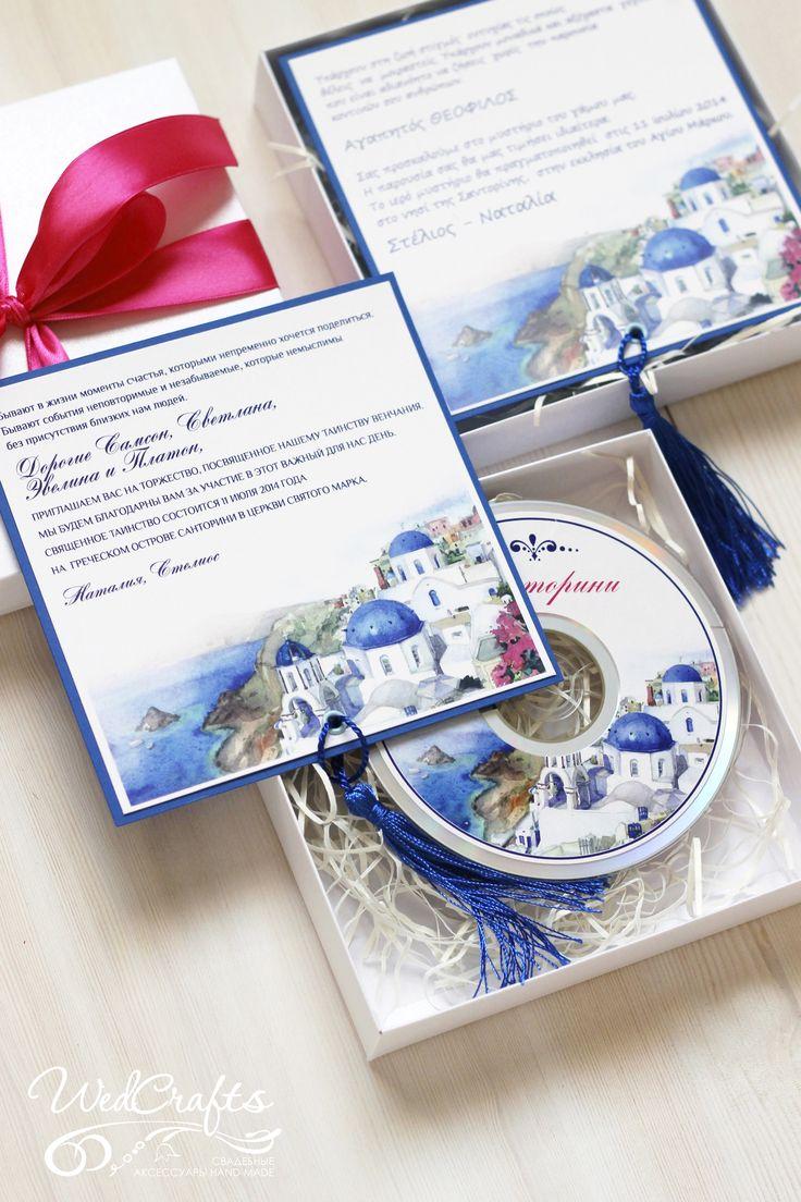 Для приглашений на свадьбу на острове Санторини мы заказали акварельный рисунок у художницы, и использовали его в большинстве предметов полиграфии. Кроме приглашения гости нашли в коробочке диск с историей острова и оливковую веточку.  Яркие романтичные приглашения с подложкой из синего дизайнерского картона и кисточкой. #wedding #invitation #santorini #свадьба #приглашения #санторини #акварель