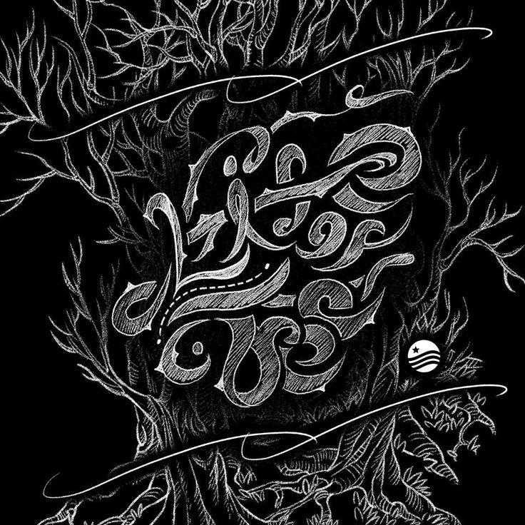 #lifeoftree #drawing #doodle #lettering #iwantmiracle #kanghomyeon #강호면 #일러스트레이터 #illustrator #designer #newyork