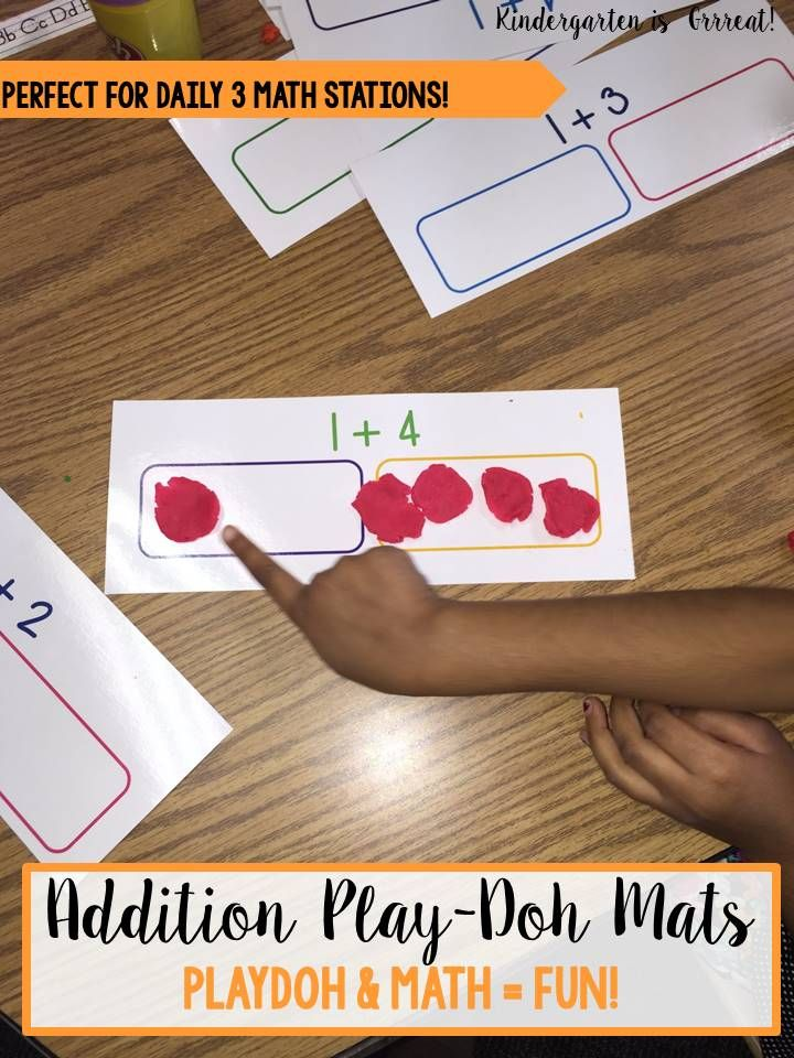 Playdough mats for the kindergarten or primary classroom!  Use playdoh to represent addition and subtraction problems during math stations or at independent Daily 3 Math centers.  This is a hands-on interactive activity for kids!