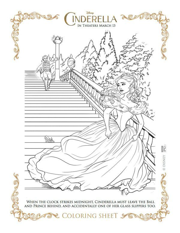 Free Printable Cinderella Coloring Page From Disney Cinderella Coloring Pages Coloring Pages Disney Coloring Pages