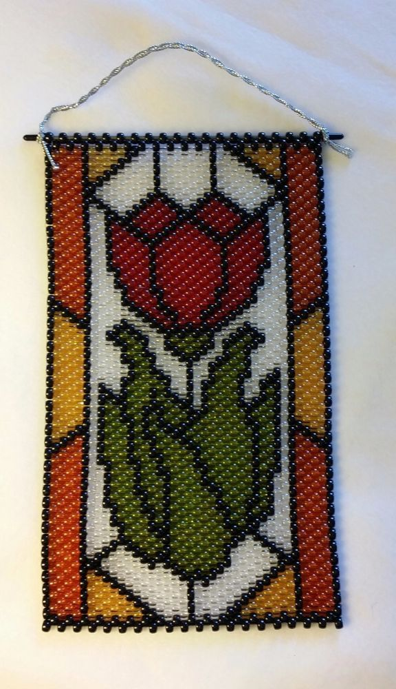 """Hand Crafted Hanging Beaded Banner Stained Glass Tulip 6.5"""" W x 11"""" H FREE SHIP"""