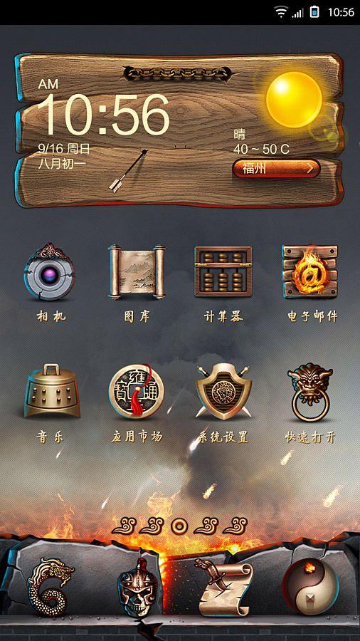 Phone UI interface design
